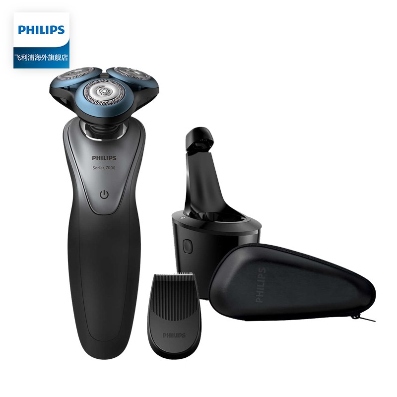 PHILIPS 飞利浦 PhilipsS7970 电动剃须刀