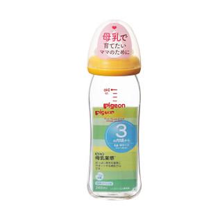 pigeon 贝亲 宽口径玻璃奶瓶 进口版 240ml M号 橙色 *2件 +凑单品