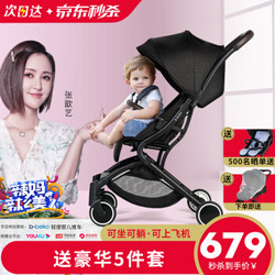 B-BEKO 英国婴儿推车可坐可躺轻便折叠伞车 伯爵黑