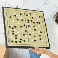耀豪 便携围棋套装 送围棋教程书