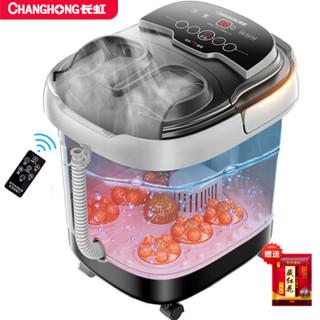 长虹(CHANGHONG)1588-A全自动按摩足浴盆洗脚泡脚桶电动加热深桶足疗机器 *2件