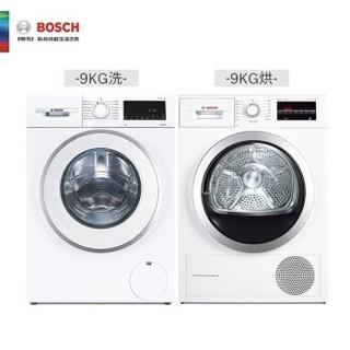 BOSCH 博世  WGA142X00W+WTW875601W 洗烘套装