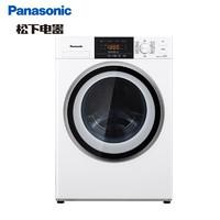 限地区:Panasonic 松下 XQG80-N80WY 8KG 滚筒洗衣机