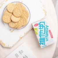维他奶 无添加蔗糖豆奶 250ml*24盒