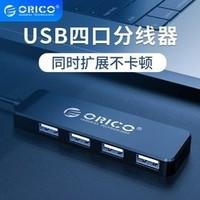 百亿补贴:ORICO 奥睿科 FL01 USB 2.0 四口分线器
