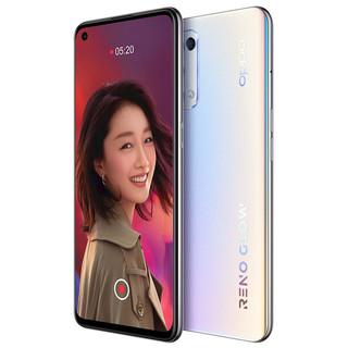 OPPO Reno5 5G智能手机 8GB+128GB 极光蓝