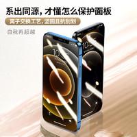 Benks康宁适用于iPhone12钢化膜苹果12 pro max手机12Pro全屏覆盖12mini玻璃防抗摔por全包贴膜12promax十二