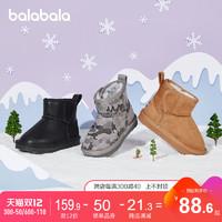 打扮萌娃 篇四:冬季萌娃潮搭,选这几款童鞋就对了!