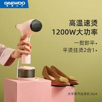 精选5大品牌20余款品质小家电,轻松打造温暖精致的幸福生活