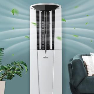 FUJITSU 富士通 LUCC系列 二级能效 立柜式空调