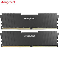 Asgard 阿斯加特 洛极T2 DDR4 3600MHz 台式机内存 16GB(8GB*2)