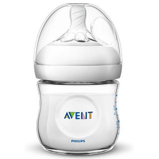 AVENT 新安怡 自然系列 PP奶瓶