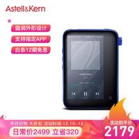 艾利和(Iriver)Astell&Kern CT15 16GB AI語音HIFI播放器 mp3播放器 無損音樂播放器 深邃藍