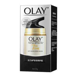 OLAY 玉兰油 多效修护霜 50g