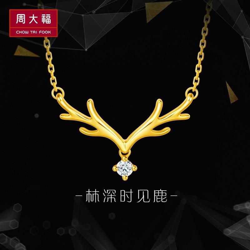 CHOW TAI FOOK 周大福 NU1977 女士22K金钻石鹿角项链吊坠