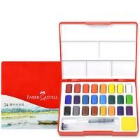Faber-castell 辉柏嘉 576024 固体水彩颜料套装 24色