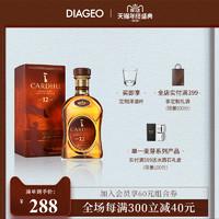 帝亚吉欧Cardhu Amber/黑石卡杜12年700ml单一麦芽苏格兰威士忌酒