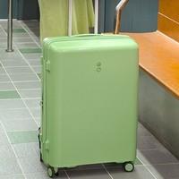 Echolac 爱可乐 PW005 轻盈系行李箱 牛油果绿【带扩展层】  20寸