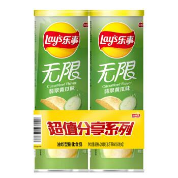 Lay's 乐事 无限薯片 黄瓜味 104克*2  *3件