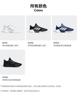 adidas 阿迪达斯 ClimaCool Bounce Summer.Rdy U 男女跑鞋 黑色