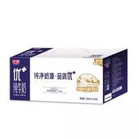 光明 优加纯牛奶 250ml*16盒  *5件