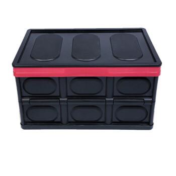 汽车后备箱置物箱 车用置物储物盒车载杂物整理收纳箱 黑色 大号55L