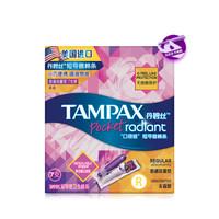 TAMPAX 丹碧丝 幻彩系列 导管式卫生棉条 普通流量型 7支装
