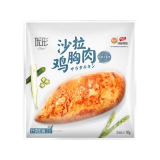 优形 高蛋低脂健身即食代餐鸡胸肉  3口味100g*9袋