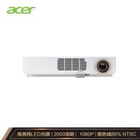 acer 宏碁 K651i 极光系列 1080P投影仪