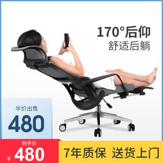 支家 B90 人体工学电脑椅