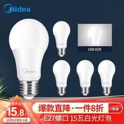 美的(Midea)LED灯泡节能灯泡 E27大螺口家用商用大功率光源 15瓦日光色白光球泡 5只装 *3件