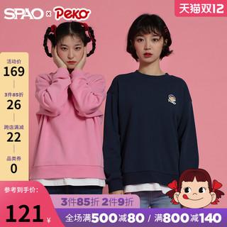 SPAO不二家peko联名套头卫衣2020新款SPMWA11D11/SPMWA36D11 *2件