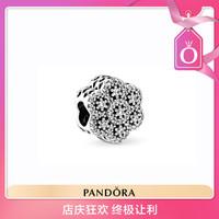 PANDORA 潘多拉 791998CZ 晶莹花朵手链串饰