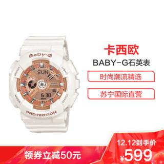 卡西欧(CASIO)手表 BABY-G系列 女士防震防水双显运动手表石英表 女表