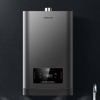 Vanward 万和 S2系列 JSQ30-S2W16 燃气热水器 16L 天然气