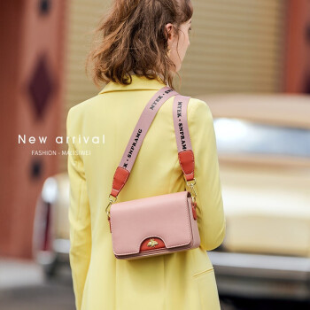 Natty2020新款小蜜蜂仙女小方包单肩包