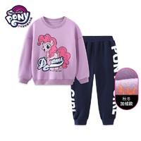 My Little Pony 小马宝莉 儿童加绒运动套装