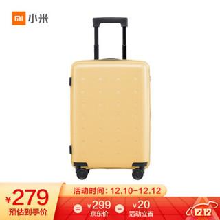 小米旅行箱青春款 24英寸 黄色 天生颜值高 轻而易举 坚韧环保材料