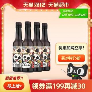 张裕红酒菲尼潘达半干红小瓶装188ml*4瓶葡萄酒熊猫 *6件