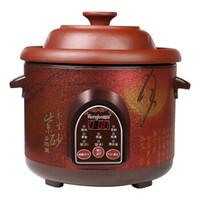亨博(hengbo)紫砂电炖锅陶瓷全自动电炖盅煲汤锅家用煮粥神器1人2-3通用大容量 5L-紫砂内胆(5~7人用)