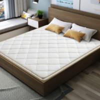 KUKa 顾家家居 1206 椰棕护脊双面透气儿童床垫 1.5*1.9m