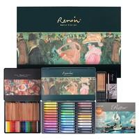 Marco 马可 雷诺阿系列 绘画礼盒(重彩/水溶油画棒+彩铅+素描铅笔+绘图本)