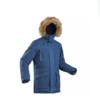 DECATHLON 迪卡侬 SH500 U-WARM 男士运动夹克 176633-8510104 土耳其藍