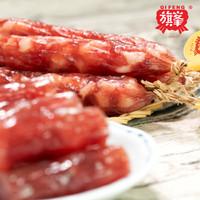 食在广东,但在网上就能买到正宗的广东美食