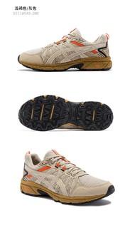 ASICS 亚瑟士 GEL-VENTURE 7 MX 1011A948 男款越野跑鞋