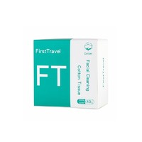 FirstTravel 一次性洗脸巾 20*20cm 40抽盒装