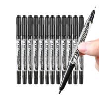 M&G 晨光 美新系列 XPMV7403 油性笔