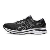 16日0点:ASICS 亚瑟士 GT-2000 9 1011A987 男款支撑跑鞋