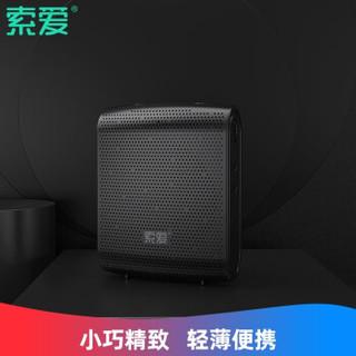索爱(soaiy)S-308小蜜蜂扩音器教师专用喇叭导游收音机音箱便携式喊话器教学讲课扩音机 黑色