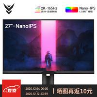 IC 27英寸 NanoIPS 2K显示器(165Hz、1ms、98% P3、10bit)